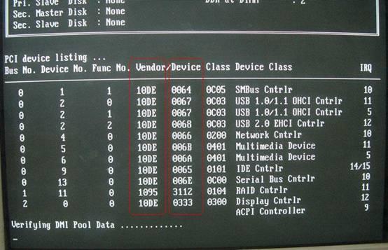 nvidia mcp2 drivers