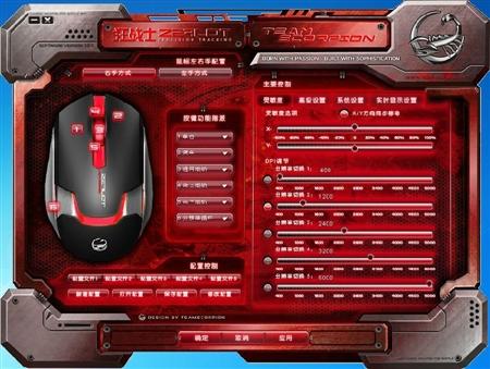 魔蝎金甲虫二代驱动_Teamscorpion魔蝎狂战士二代游戏鼠标驱动1.03版(2013年10月25日新增 ...
