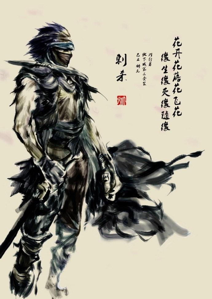 创作的6幅国画水墨风格《魔兽世界》艺术图,其中除了逼真的角色形象外
