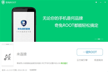 Android��׿�ֻ�����ROOT 1.2.3.9��