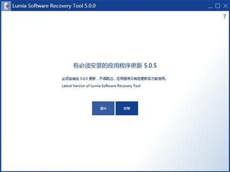 诺基亚920t xp驱动_Nokia诺基亚Lumia刷机恢复工具5.0版下载For Win7-32/Win7-64/Win8-32/Win8-64 ...