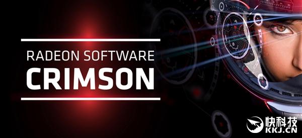 正式版来了!AMD全新驱动套件下载